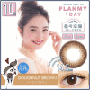 Flanmy 1Day Doughnut Brown |