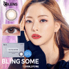 Olens Bling Some Coral Stone |