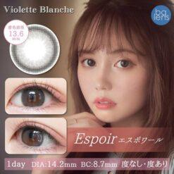Violette Blanche 1Day Espoir