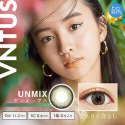 VNTUS 1Day Unmix
