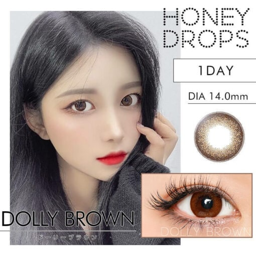 HONEY DROPS 1Day Dolly Brown