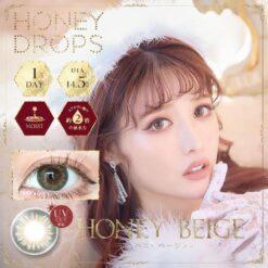 HONEY DROPS 1Day Honey Beige