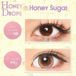 HONEY DROPS 1Day Honey Sugar   HONEY DROPS 1Day Honey Sugar